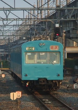 Dscf2051