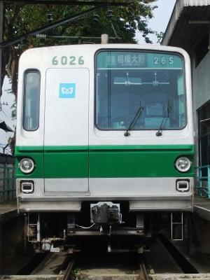 Dscf3252