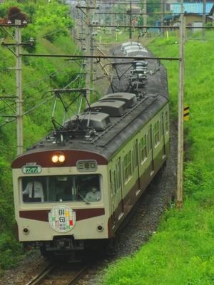 Cimg8435