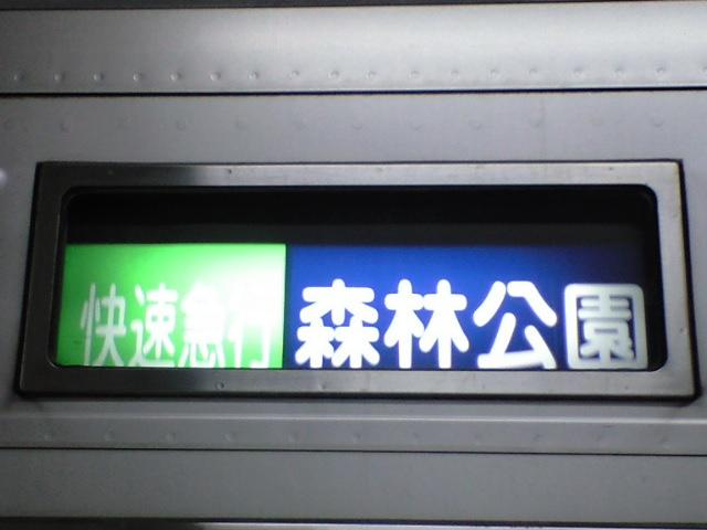 東上線51001Fダイヤ改正ヘッドマーク掲出中