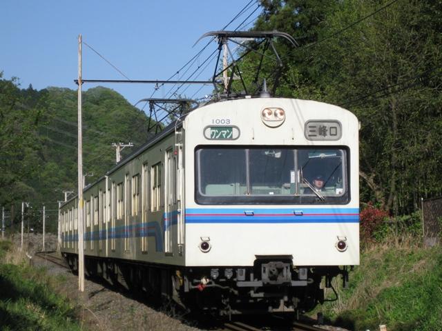 Img_4127