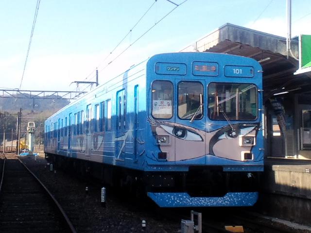 新忍者列車、200系でござる。