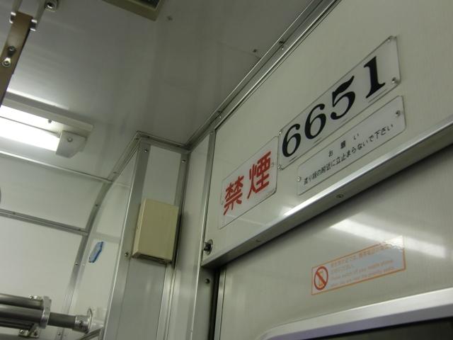 Cimg6968