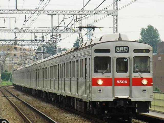 Cimg8894