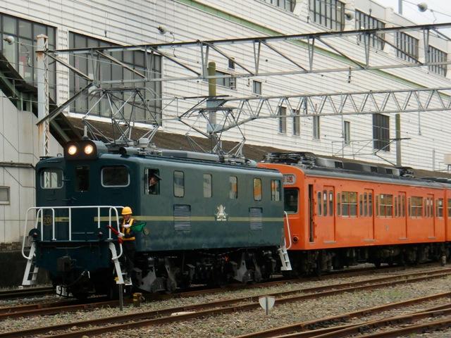 Cimg2933