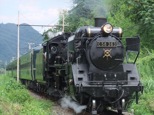 Dscf4072