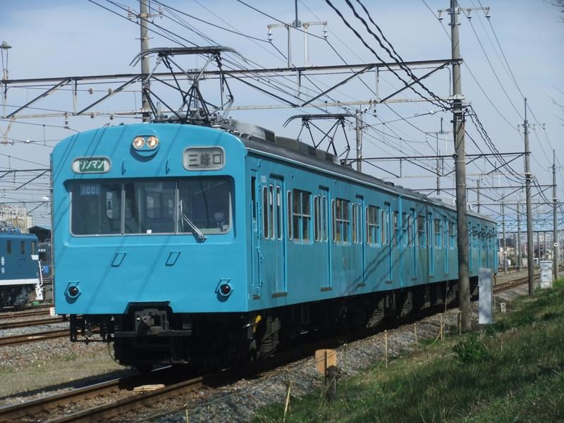 Dscf5250