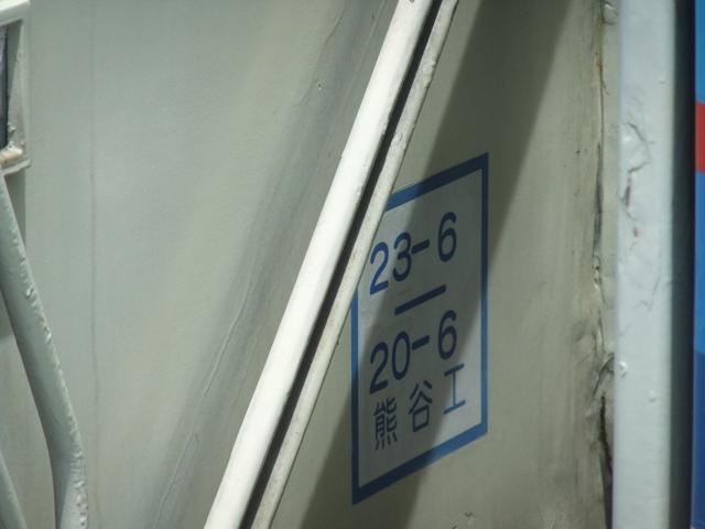 Dscf6402