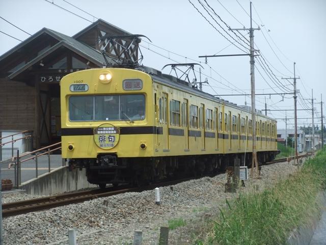 Dscf6415