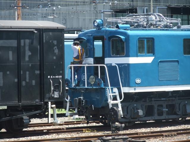 Dscf7636