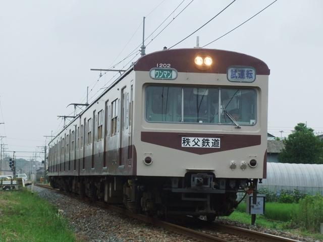 Dscf0927
