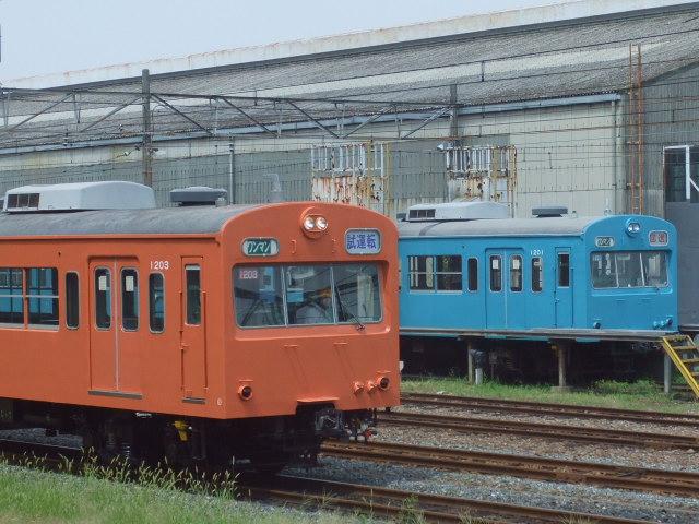 Dscf2429