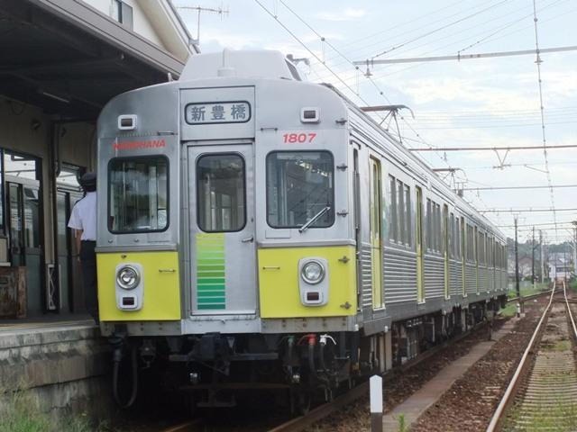 Dscf5300
