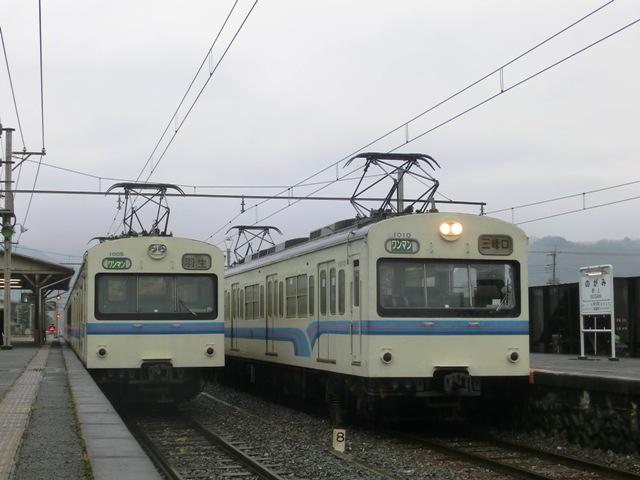Cimg2332